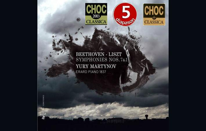 Yury Martynov official Website | Beethoven Symphonies Nos 1 & 7 - Reviews